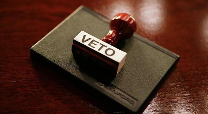 آیا رییسجمهور حق «وتو» دارد؟